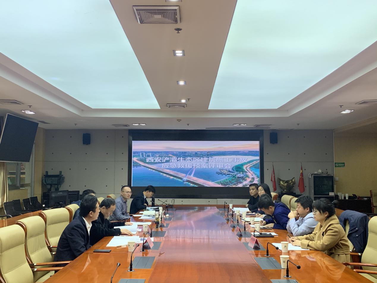 西安浐灞生态区建筑施工事故应急救援预案